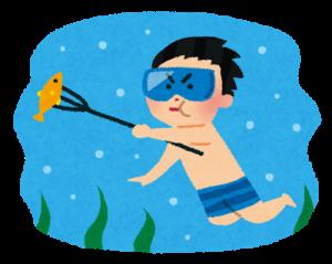 fish_mori