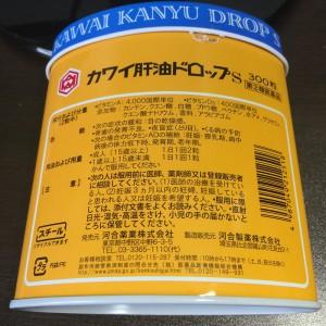 kanyu