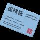 パートの社会保険加入条件が変わる!2016年の改正点と106万円の壁ってなんだろう